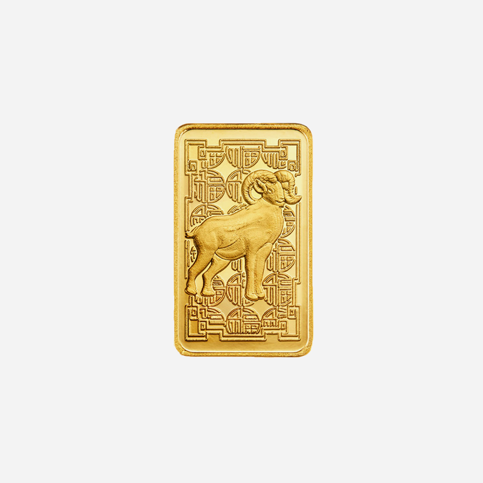 Year Of The Goat 2.5gm Gold Bar
