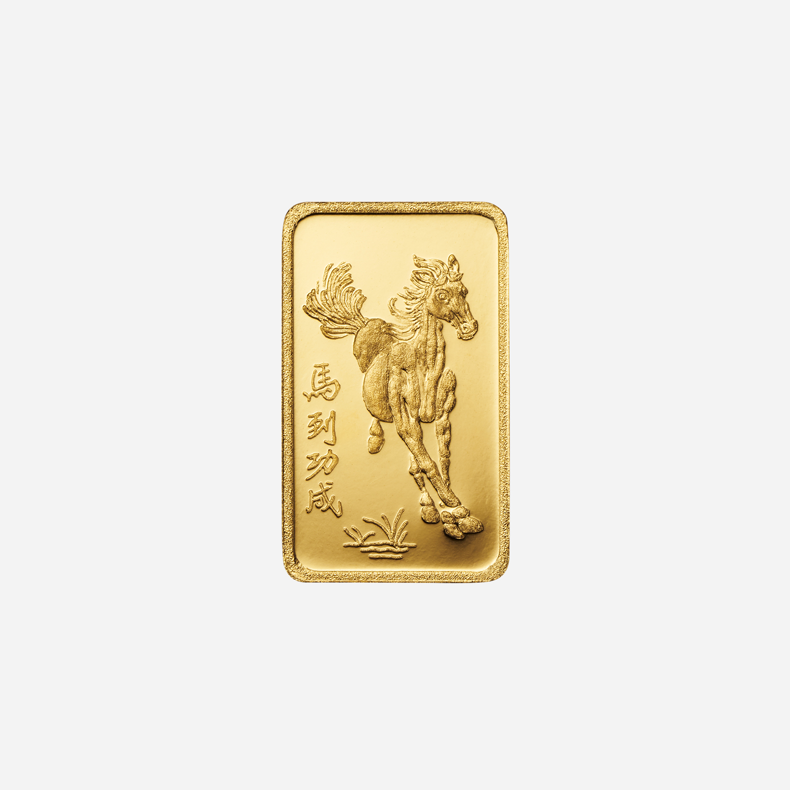 Year Of The Horse 2.5gm Gold Bar