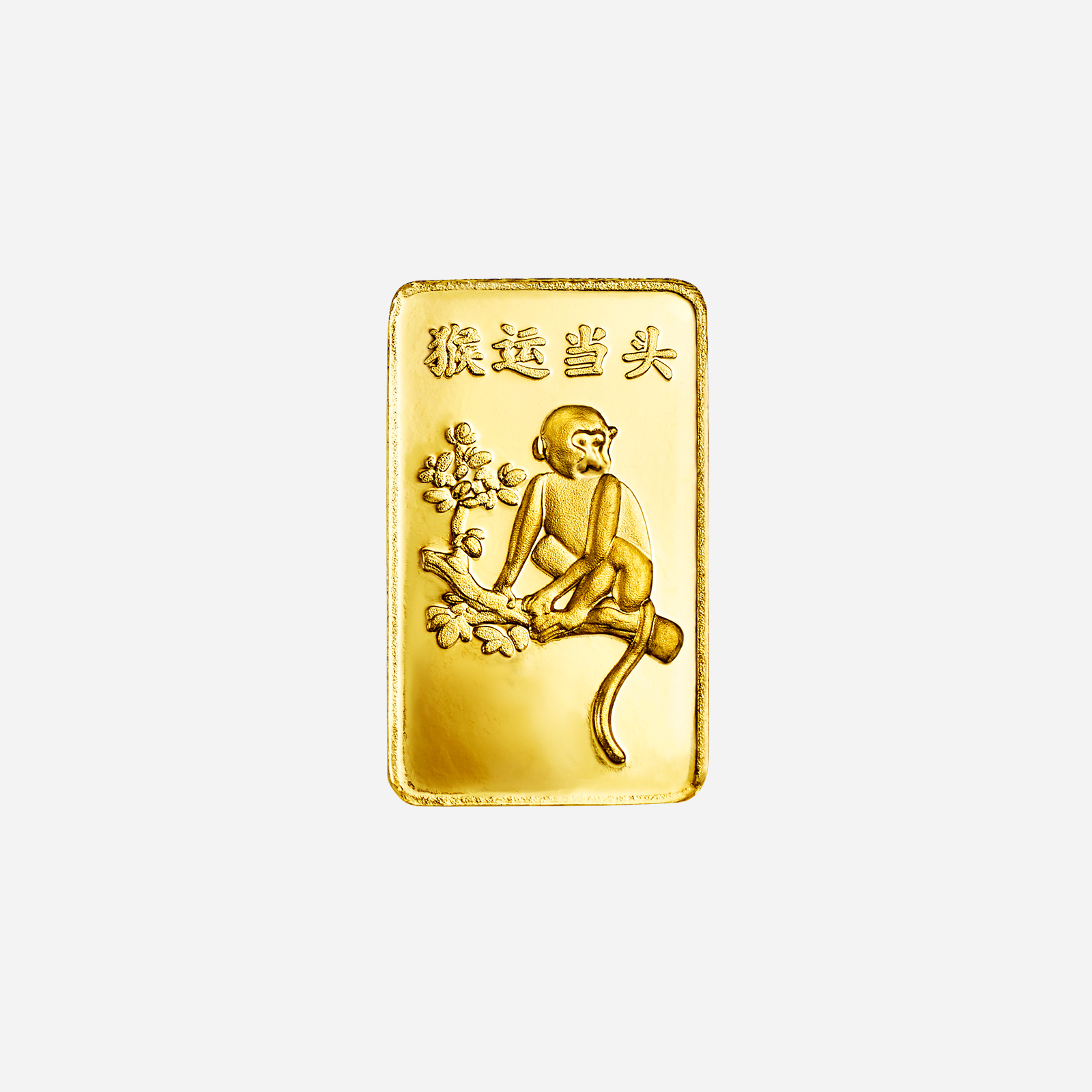 Year Of The Monkey 2.5gm Gold Bar