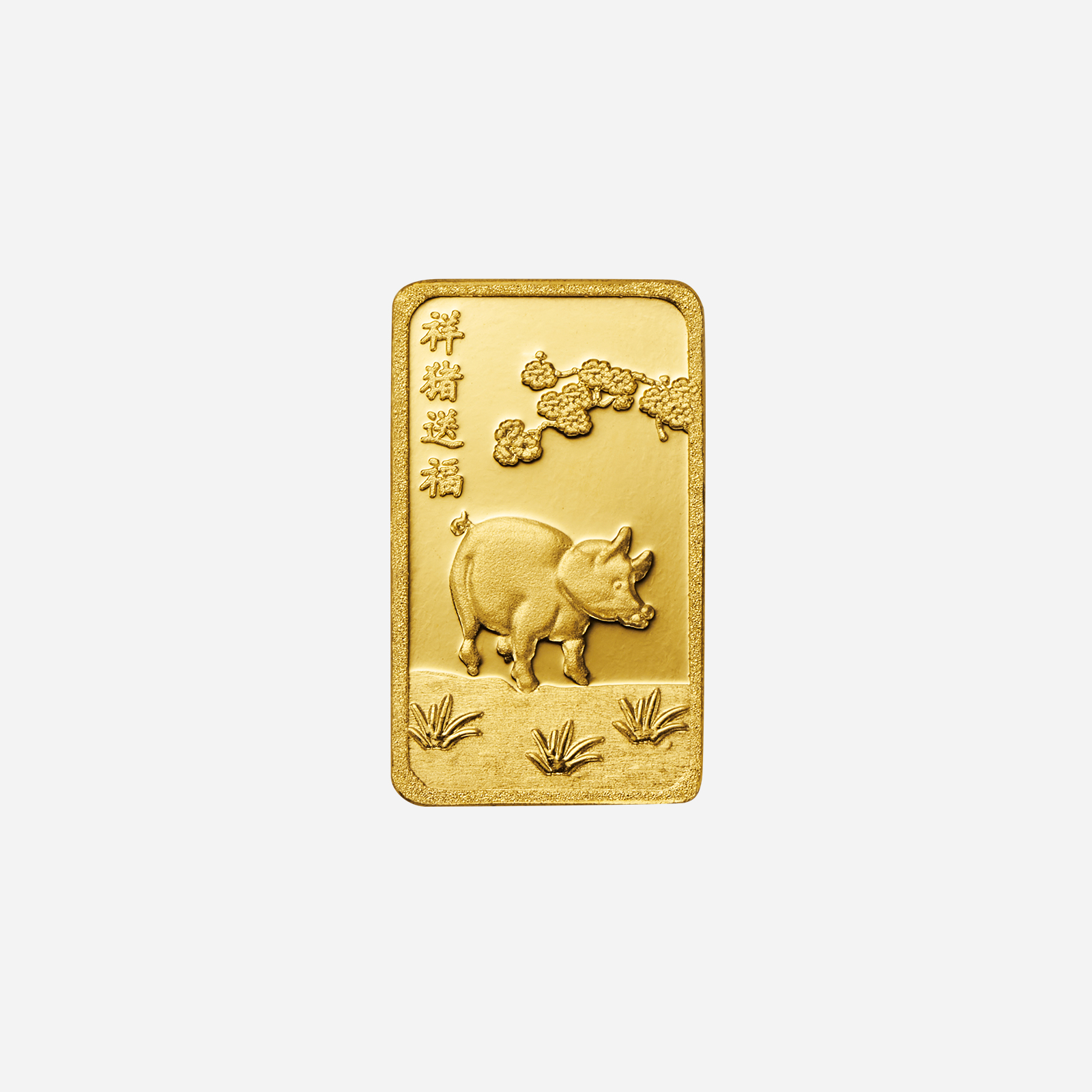 Year of the Pig 2.5 Grams Gold Bar