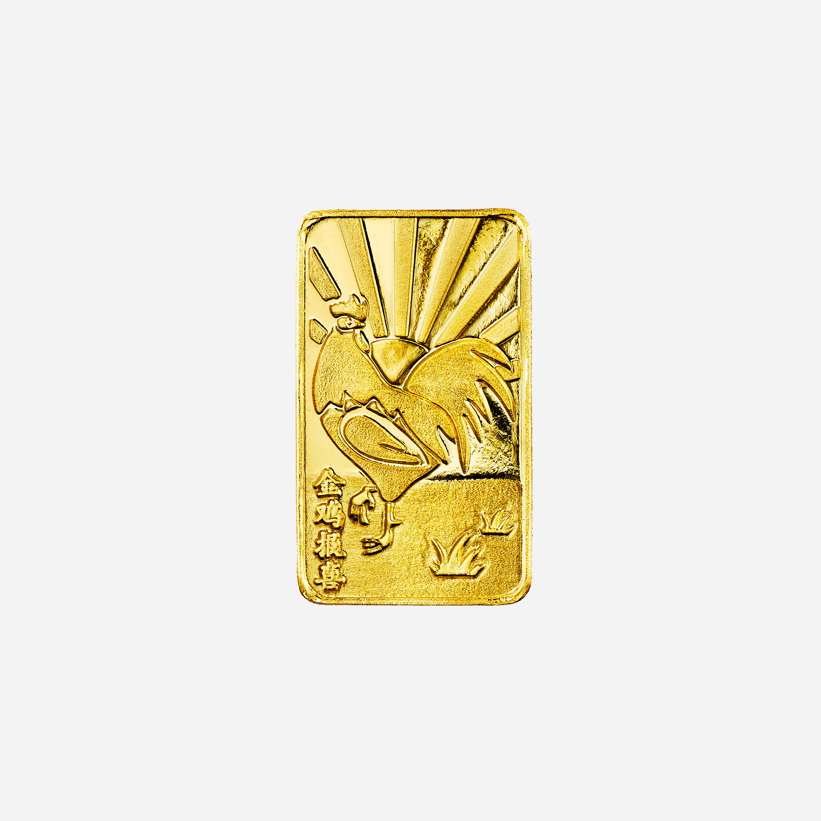 Year Of The Rooster 2.5gm Gold Bar