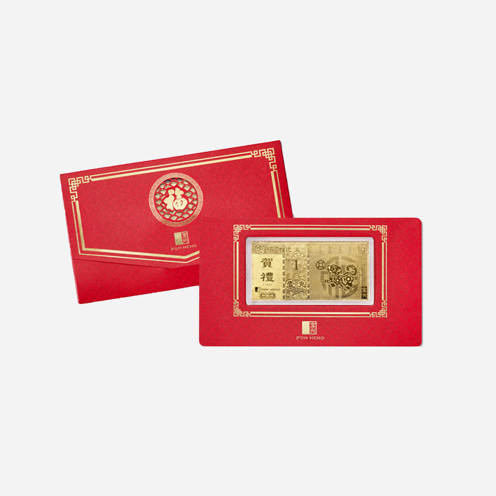 Year Of The Dog Gold Foil