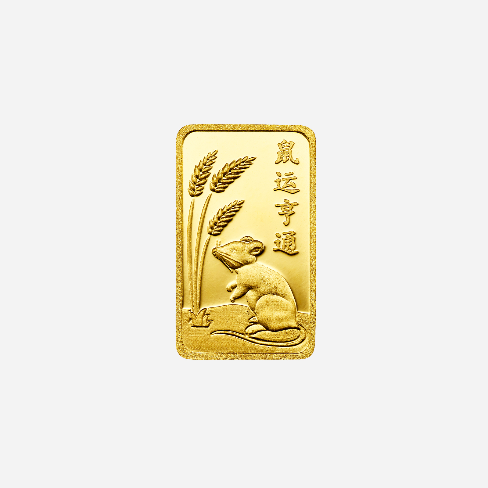 Year of the Rat 2.5GM Gold Bar