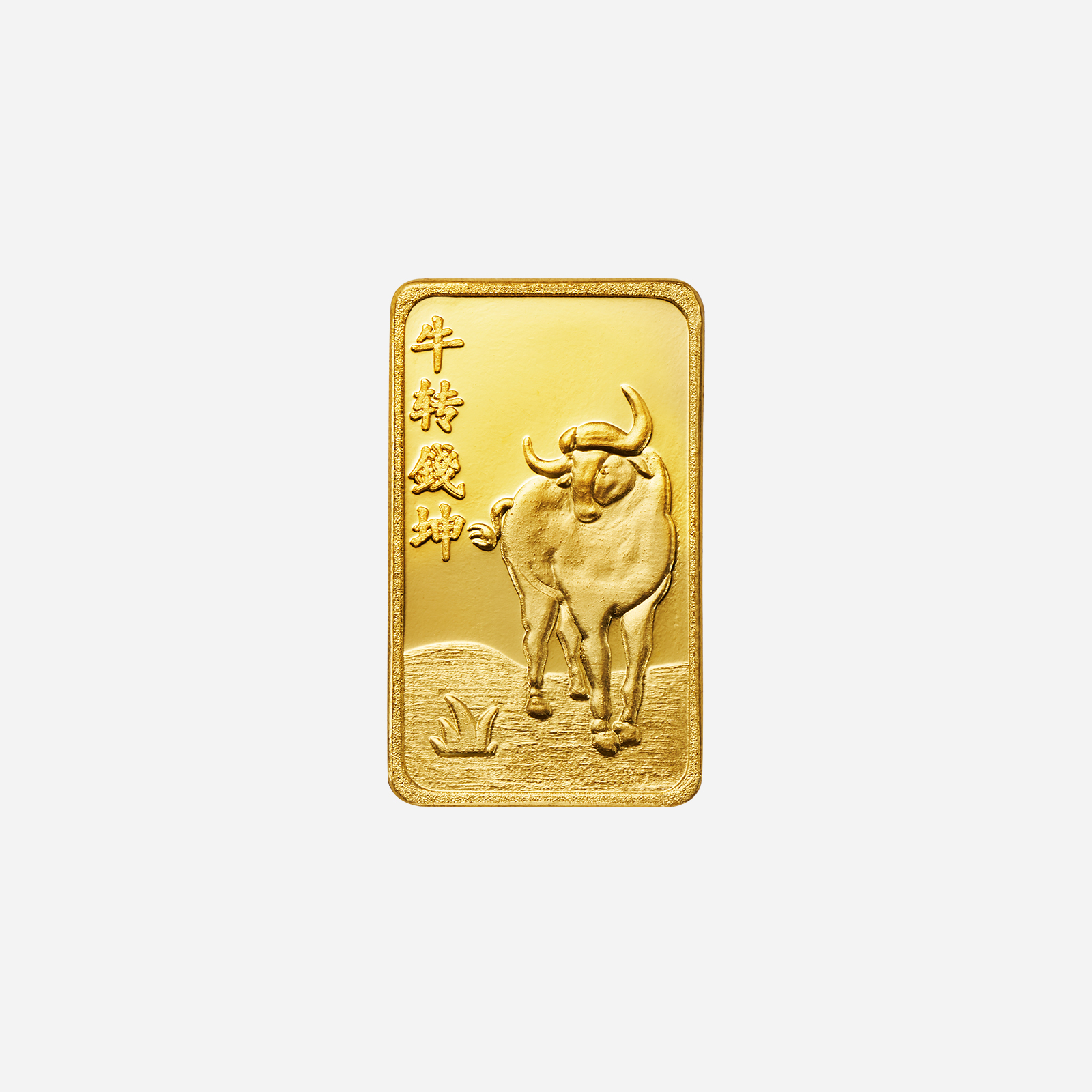 Year of the Ox 2.5gm Gold Bar