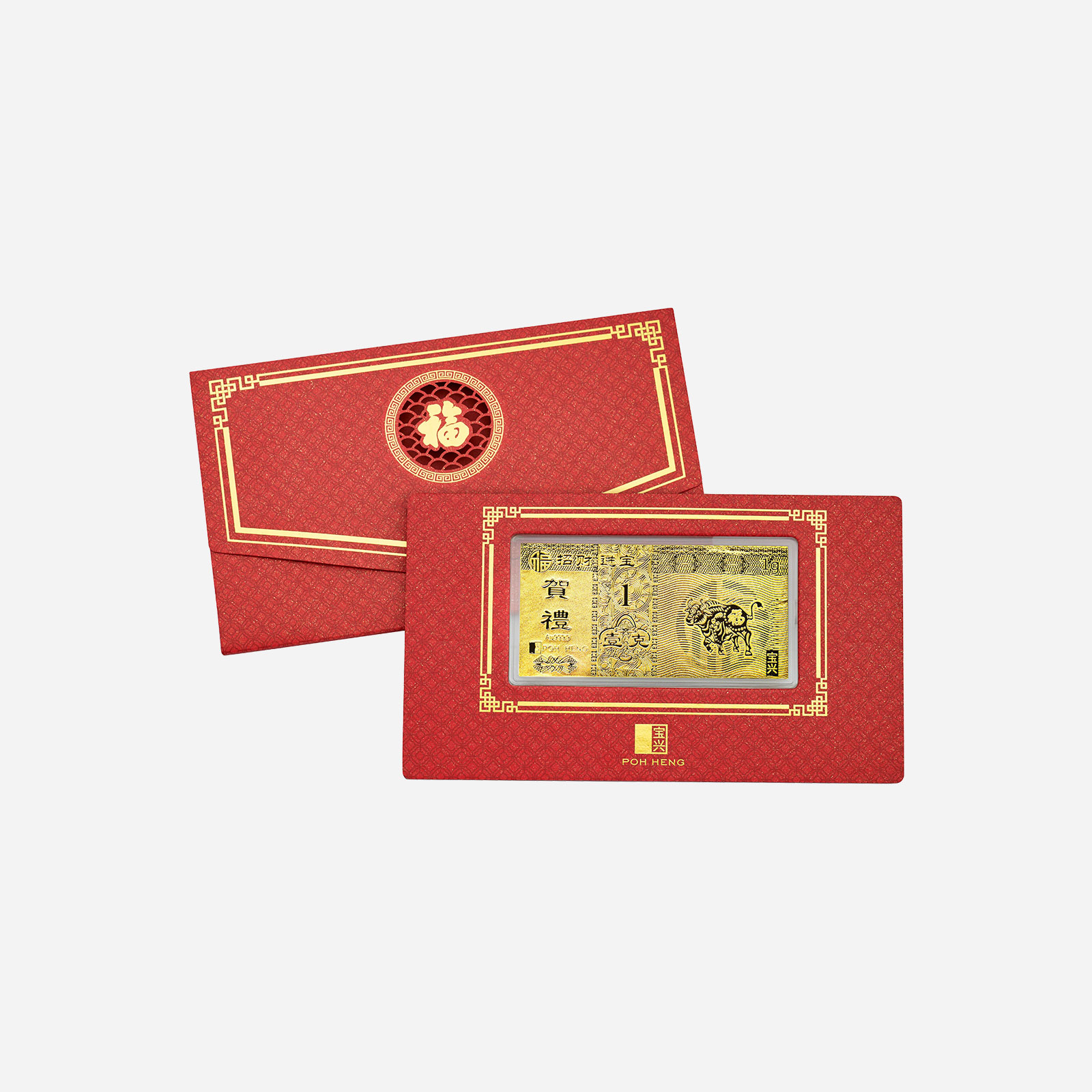 Year of the Ox Gold Foil